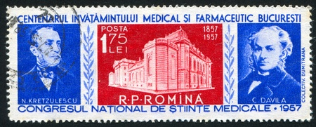 ROMANIA - CIRCA 1957: stamp printed by Romania, shows Dr. N. Kretzulescu, Medical School, Dr. C. Davila, circa 1957 Stock Photo - 10634679