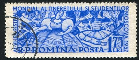 ROMANIA - CIRCA 1957: stamp printed by Romania, shows Folk Dance, circa 1957 Stock Photo - 10634604