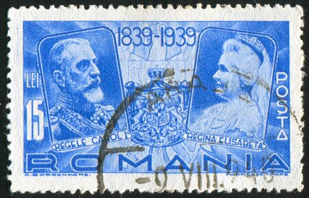 ROMANIA - CIRCA 1939: stamp printed by Romania, shows King Carol I and Queen Elizabeth, circa 1939