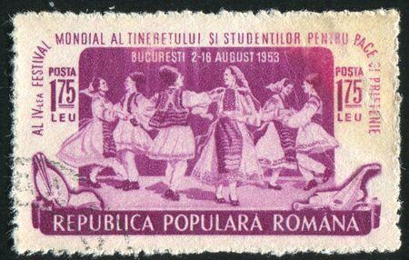 ROMANIA - CIRCA 1953: stamp printed by Romania, shows Dance in local costumes, circa 1953 Stock Photo - 10634549