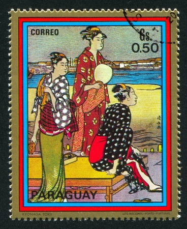 PARAGUAY - CIRCA 1971: stamp printed by Paraguay, shows Paintings of women, circa 1971. photo