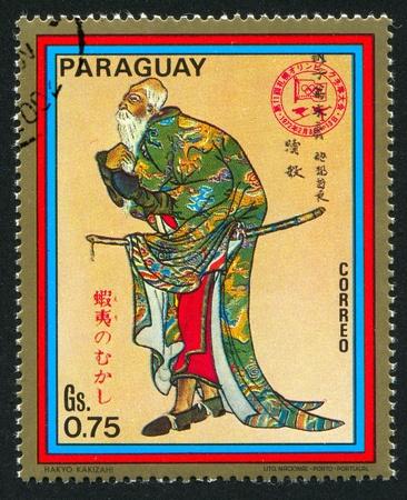 paraguay: PARAGUAY - CIRCA 1971: stamp printed by Paraguay, shows samurai, circa 1971.