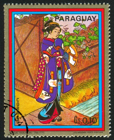 paraguay: PARAGUAY - CIRCA 1971: stamp printed by Paraguay, shows Paintings of women, circa 1971.