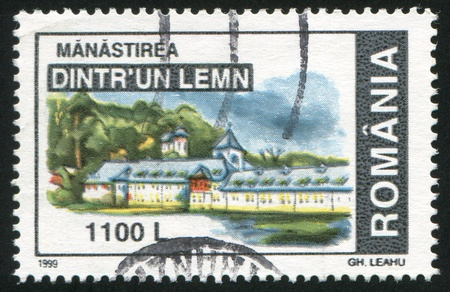 ROMANIA - CIRCA 1999: stamp printed by Romania, shows Monastery Dintrun Lemn, circa 1999 Stock Photo - 10839591