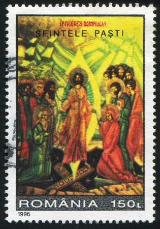 ROMANIA - CIRCA 1996: stamp printed by Romania, shows Easter, circa 1996 Stock Photo - 10930421