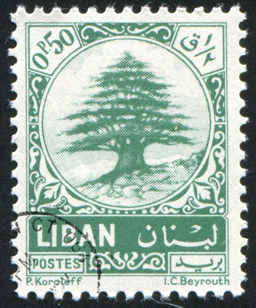 LEBANON - CIRCA 1974: stamp printed by Libanon, shows Cedar of Lebanon, circa 1974