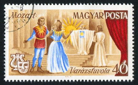 amadeus mozart: HUNGARY - CIRCA 1967: stamp printed by Hungary, shows Scene from Magic Flute opera by Wolfgang Amadeus Mozart, circa 1967