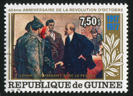 GUINEA CIRCA 1978: stamp printed by Guinea, shows Lenin and people, circa 1978