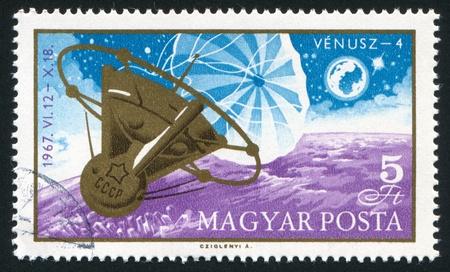 HUNGARY - CIRCA 1967: stamp printed by Hungary, shows satellite, circa 1967 Stock Photo - 11371395