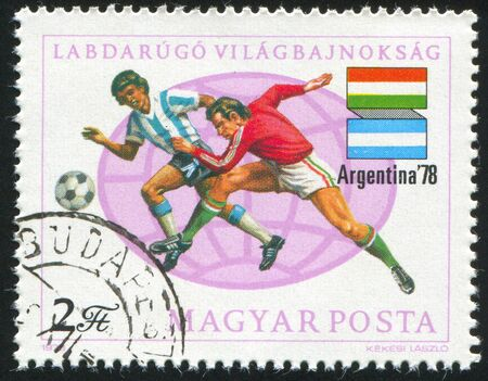 HUNGARY - CIRCA 1978: stamp printed by Hungary, shows football, circa 1978
