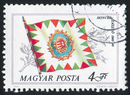 HUNGARY - CIRCA 1981: stamp printed by Hungary, shows Honved, circa 1981 photo