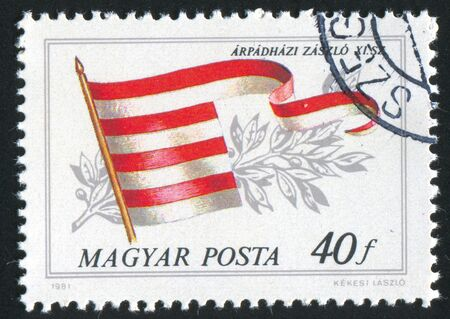 HUNGARY - CIRCA 1981: stamp printed by Hungary, shows Flag of the House of Arpad, circa 1981 photo