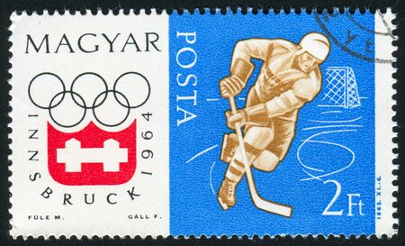 HUNGARY - CIRCA 1963: stamp printed by Hungary, shows hockey, circa 1963