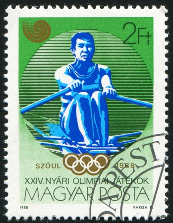 HUNGARY - CIRCA 1988: stamp printed by Hungary, shows Rowing sports, circa 1988