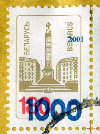 BELARUS - CIRCA 1995: stamp printed by Belarus, shows memorial, circa 1995. Stock Photo - 11754736