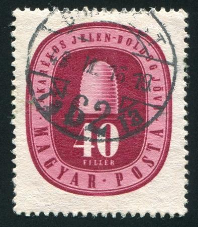 accumulations: HUNGARY - CIRCA 1947: stamp printed by Hungary, shows postal savings emblem, circa 1947 Stock Photo
