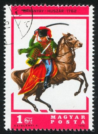 HUNGARY - CIRCA 1978: stamp printed by Hungary, shows Hussar Baranya, circa 1978 Stock Photo - 11755067