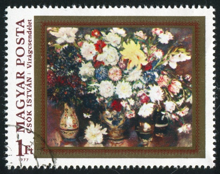 HUNGARY - CIRCA 1977: stamp printed by Hungary, shows picture Flowers by Istvan Csok, circa 1977 photo