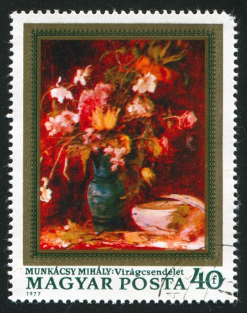 HUNGARY - CIRCA 1977: stamp printed by Hungary, shows picture Flowers, by Mihaly Munkacsy, circa 1977 photo