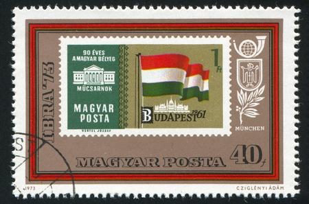 HUNGARY - CIRCA 1973: stamp printed by Hungary, shows stamp, flag and IBRA emblem, circa 1973 Stock Photo - 11755834