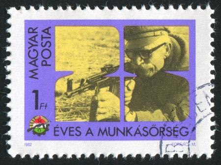 HUNGARY - CIRCA 1982: stamp printed by Hungary, shows Shooting practice, circa 1982