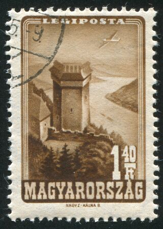 visegrad: HUNGARY - CIRCA 1947: stamp printed by Hungary, shows Visegrad Fortress on the Danube, circa 1947 Stock Photo