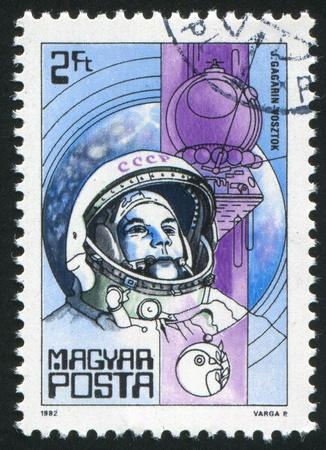gagarin: HUNGARY - CIRCA 1982: stamp printed by Hungary, shows Yuri Gagarin, circa 1982 Editorial