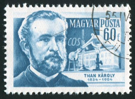 than: HUNGARY - CIRCA 1954: stamp printed by Hungary, shows Karoly Than, circa 1954 Editorial