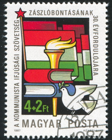 HUNGARY - CIRCA 1987: stamp printed by Hungary, shows National Communist Youth League, 30th Anniversary, circa 1987 photo
