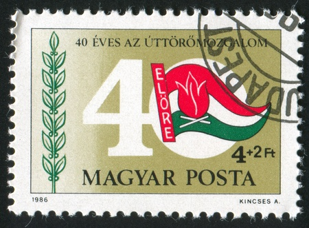 HUNGARY - CIRCA 1986: stamp printed by Hungary, shows National Young Pioneers Organization, 40th Anniversary, circa 1986 photo