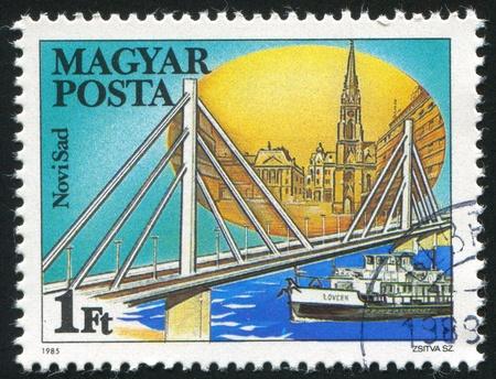 HUNGARY - CIRCA 1985: stamp printed by Hungary, shows Novi Sad, Yugoslavia, circa 1985 Stock Photo - 12118919