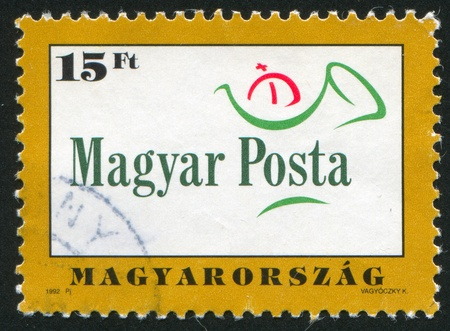 magyar posta: HUNGARY - CIRCA 1992: stamp printed by Hungary, shows Inscription Magyar Posta on White Background, circa 1992