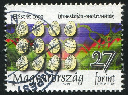 HUNGARY - CIRCA 1999: stamp printed by Hungary, shows Easter Decorated Eggs, circa 1999 Stock Photo - 12384356