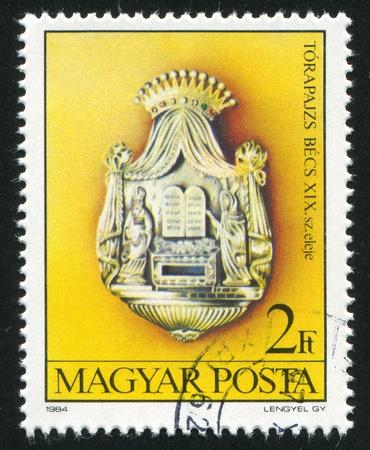 HUNGARY - CIRCA 1984: stamp printed by Hungary, shows Torah Shield from Vienna, circa 1984 photo