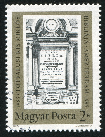 HUNGARY - CIRCA 1985: stamp printed by Hungary, shows Totfalusi Bible, circa 1985 Stock Photo - 12384327