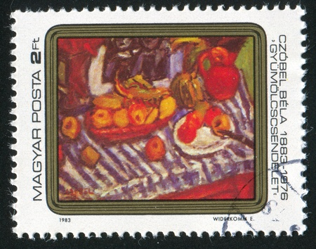 HUNGARY - CIRCA 1983: stamp printed by Hungary, shows Painting by Bela Czobel Fruit, circa 1983 photo