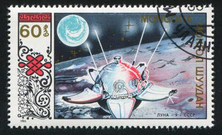 MONGOLIA - CIRCA 1985: stamp printed by Mongolia, shows  space satellite, circa 1985 photo