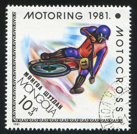 MONGOLIA - CIRCA 1981: stamp printed by Mongolia, shows  motorsport, circa 1981 photo