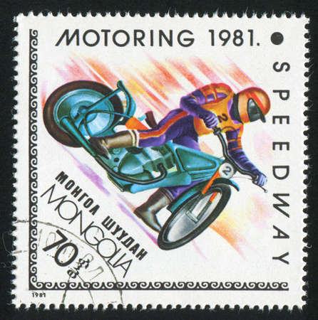 MONGOLIA - CIRCA 1981: stamp printed by Mongolia, shows\ motorsport, circa 1981