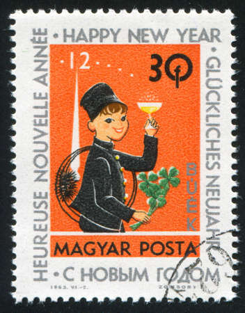 HUNGARY - CIRCA 1963: stamp printed by Hungary, shows champagne, circa 1963 photo