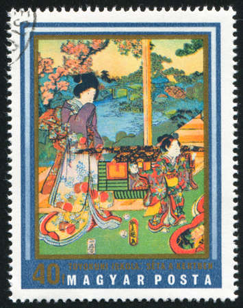 HUNGARY - CIRCA 1975: stamp printed by Hungary, shows walking in the garden,  by Yeishi, circa 1975