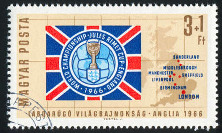HUNGARY  CIRCA 1965: stamp printed by Hungary, shows emblem soccer World championship in England, circa 1966