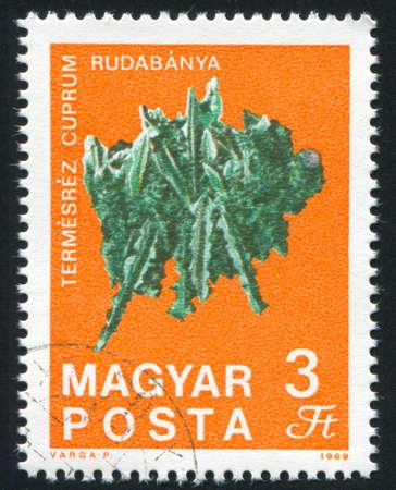 acuminate: HUNGARY   CIRCA 1969: stamp printed by Hungary, shows subsurface rock, circa 1969 Stock Photo