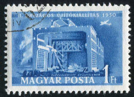 HUNGARY  CIRCA 1950: stamp printed by Hungary, shows plant, circa 1950 photo