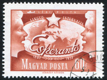 factitious: HUNGARY – CIRCA 1957: stamp printed by Hungary, shows speaking people, circa 1957