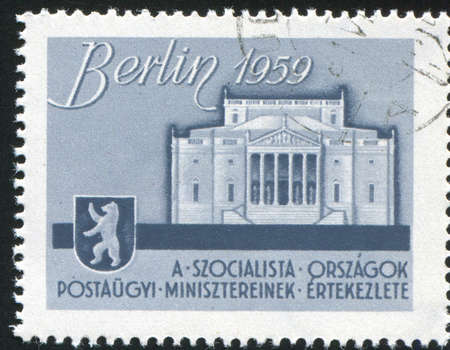 HUNGARY  CIRCA 1959: stamp printed by Hungary, shows East Berlin Opera house, circa 1959 Stock Photo - 12394709