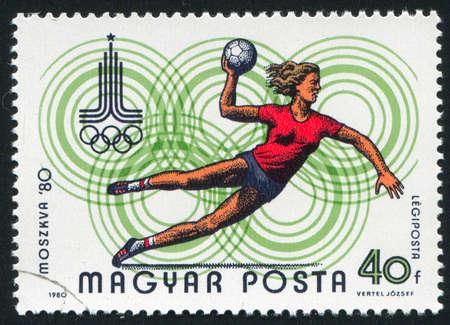 HUNGARY – CIRCA 1980: stamp printed by Hungary, shows  Handball, circa 1980
