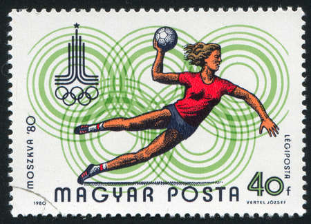 HUNGARY – CIRCA 1980: stamp printed by Hungary, shows  Handball, circa 1980