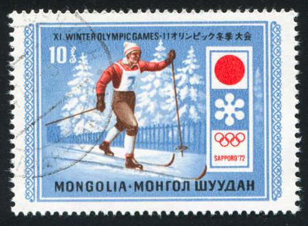 MONGOLIA - CIRCA 1972: stamp printed by Mongolia, shows  cross-country, circa 1972