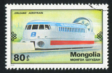 MONGOLIA - CIRCA 1979: stamp printed by Mongolia, shows  locomotive, circa 1979 photo